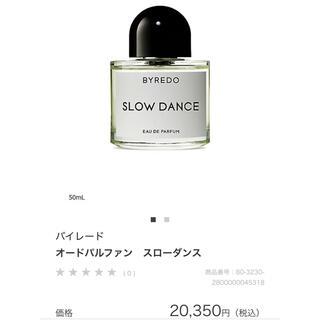 エストネーション(ESTNATION)のBYREDO SLOW DANCE 50ml バレード バイレード(ユニセックス)