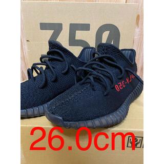 adidas - YEEZY BOOST 350 V2 SOLAR RED 26.0cm