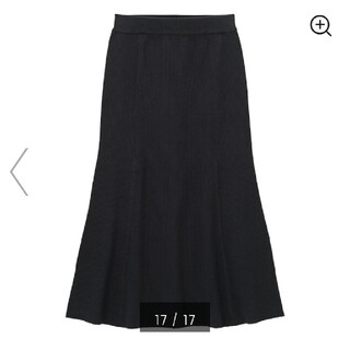 ジーユー(GU)のリブニットマーメイドスカート ネイビー(ロングスカート)