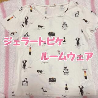 ジェラートピケ(gelato pique)の【未使用】gelato pique Tシャツ(ルームウェア)