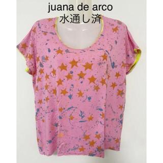 アッシュペーフランス(H.P.FRANCE)のホォアナデアルコ  juana de arco カットソー Tシャツ(ヨガ)