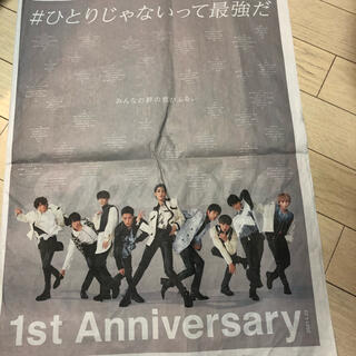 Johnny's - SnowMan 朝日新聞 広告