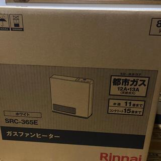 リンナイ(Rinnai)のcarmero様専用  SRC-365E(ファンヒーター)