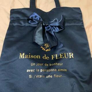 メゾンドフルール(Maison de FLEUR)のMaison de FLEUR トートバッグ ネイビー(トートバッグ)