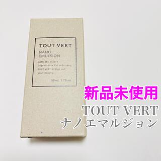 【新品未使用】トゥヴェール 浸透湿潤セラミド10% ナノエマルジョン 50ml