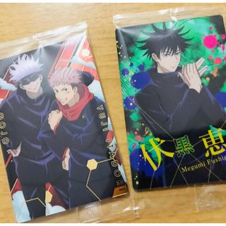 BANDAI - 呪術廻戦 ウエハース スペシャルカード