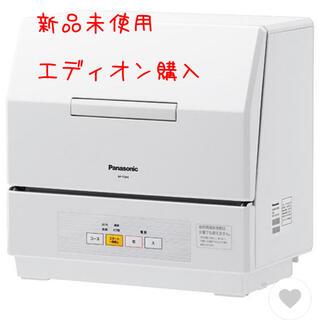 パナソニック(Panasonic)のパナソニック 食器洗い乾燥機 ホワイト NP-TCM4-W [NPTCM4(食器洗い機/乾燥機)