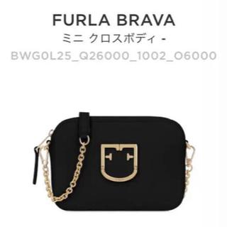 Furla - フルラ ショルダーバッグ ブラーヴァ