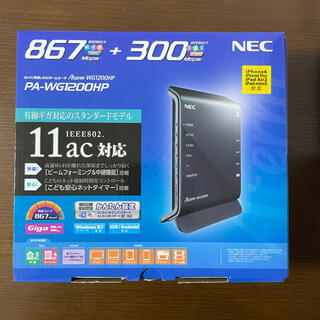 NEC - NEC PA-WG1200HP