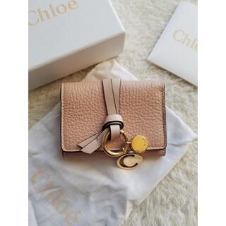 クロエ(Chloe)のCHLOE クロエ ALPHABET アルファベット 3つ折り財布(財布)