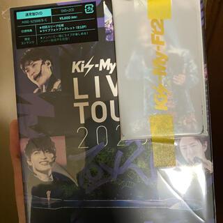 キスマイフットツー(Kis-My-Ft2)のキスマイDVD(ミュージック)