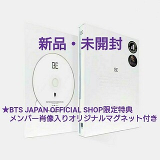 防弾少年団(BTS) - BTS BE Essential Edition アルバム CD
