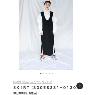 ENFOLD - エンフォルド 新品未使用ジャンパースカート