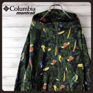 Columbia - 【美品】 コロンビア☆総柄 刺繍ロゴ オウム アウトドア ナイロンジャケット