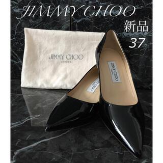 JIMMY CHOO - 【新品】JIMMY CHOO  ジミーチュウ エナメル ブラック パンプス 37
