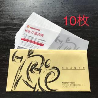 ルネサンス株主優待券❎10枚(フィットネスクラブ)