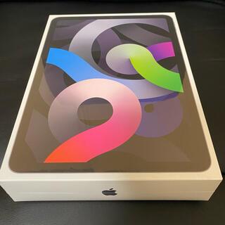 Apple - 【新品未開封】iPad Air4(最新第4世代) 64GB Wi-Fiモデル