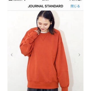 JOURNAL STANDARD - ジャーナルスタンダードレリュームスウェット