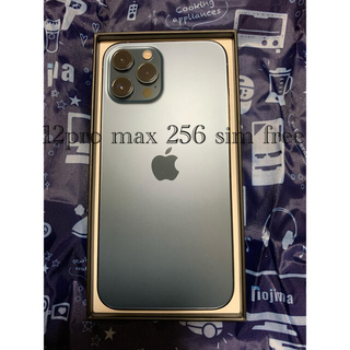 Apple - iphone12 pro max 256gb ブルー Simフリー
