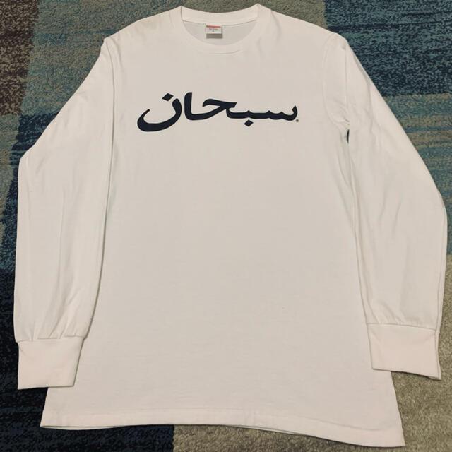 Supreme(シュプリーム)のSALE シュプリーム  アラビア ロンT メンズのトップス(Tシャツ/カットソー(七分/長袖))の商品写真
