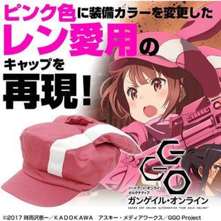 レン キャップ LLENN GGO ガンゲイルオンライン SAO P90サバゲー(カスタムパーツ)