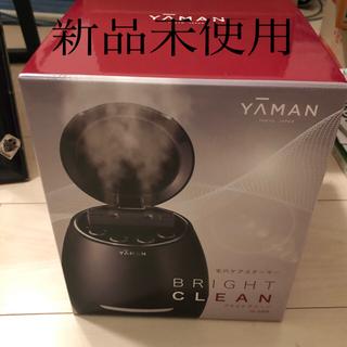 YA-MAN - ヤーマン フェイシャルスチーマー IS98B   公式ショップ