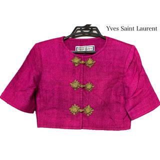 Saint Laurent - YSL イヴサンローラン 半袖ジャケット チャイナボタン 個性派 ピンク