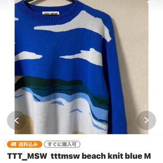 ALLEGE - ttt smw