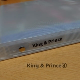 Johnny's - King & Prince 切り抜き④