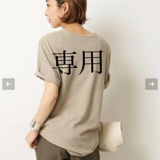 DEUXIEME CLASSE - ドゥーズィエムクラス 2020SS Tシャツ