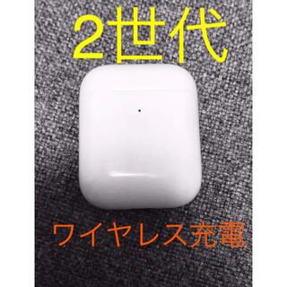 Apple - Apple AirPods 2世代 ワイヤレス充電ケースのみ