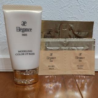 エレガンス(Elégance.)のエレガンス モデリングカラーアップベース BE902(化粧下地)