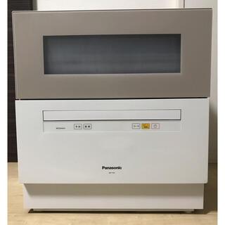 パナソニック(Panasonic)のPanasonic  NP-TH1-C 食洗機 2018年製(食器洗い機/乾燥機)