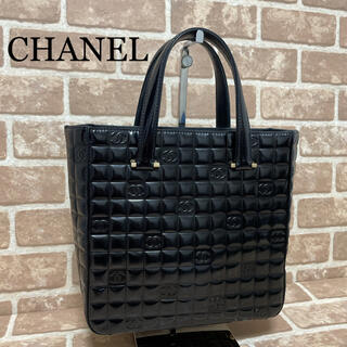 CHANEL - CHANEL シャネル ハンドバッグ チョコバー ブラック 美品 人気 正規品