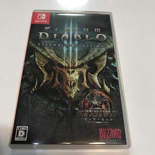 Nintendo Switch - ディアブロIII エターナルコレクション Switch