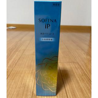 SOFINA - SOFINA iP土台美容液 90g