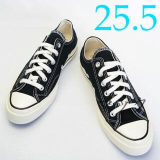 CONVERSE - 【新品】Converse CT70 OX チャックテイラー 25.5 ブラック