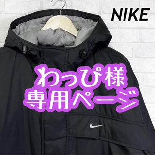 NIKE - NIKE ナイキ ベンチコート ビッグシルエット スウッシュロゴ刺繍