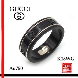 Gucci - グッチ GUCCI ホワイトゴールド コランダム#20 19号 アイコンリング