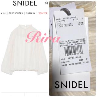 snidel - 完売🌷新作新品🍀スナイデル シアープリーツブラウス