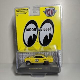 シボレー(Chevrolet)の【値下げ】新品★限定生産 1967 CHEVROLET NOVA GASSER(ミニカー)