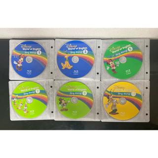 Disney - ディズニー英語システム シングアロング ストレートプレイ Blu-ray 最新版