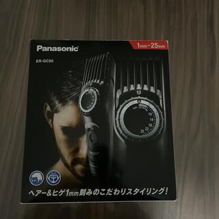 パナソニック(Panasonic)のPanasonic パナソニック バリカン(ヘアケア)