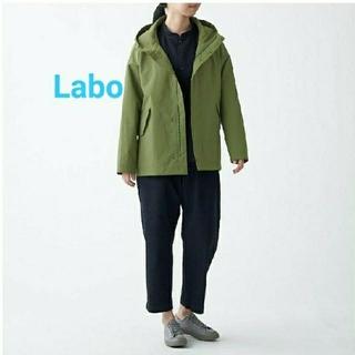 MUJI (無印良品) - 新品)MUJI Labo撥水フードジャケット男女兼用XXS~XS/カーキグリーン