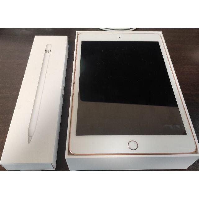 Apple(アップル)のiPadmini5とApplePencil+α スマホ/家電/カメラのPC/タブレット(タブレット)の商品写真