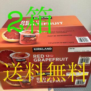 コストコ - コストコ グレープフルーツシロップづけ 2箱
