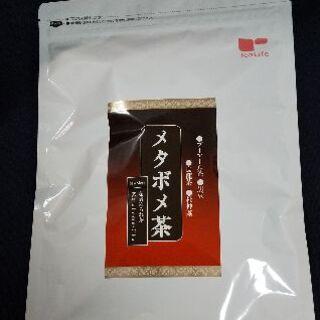 メタボメ茶 ポット用 30個入り(茶)