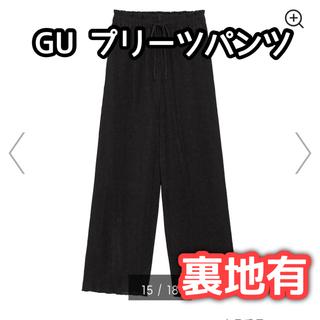 ジーユー(GU)のプリーツドローストリングイージーワイドパンツQ (カジュアルパンツ)
