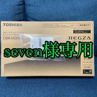 東芝 - 東芝 REGZA DBR-M3009 ブルーレイレコーダー 3TB