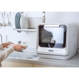 【新品・未開封】シロカ 食器洗い乾燥機 SS-M151(食器洗い機/乾燥機)